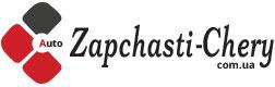 Приазовское магазин Zapchasti-chery.com.ua
